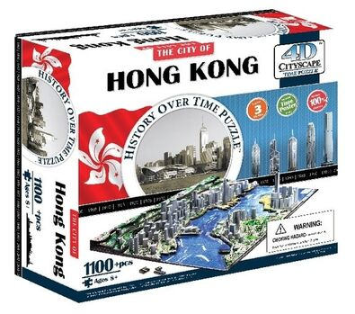 4D CITYSCAPE - 4D Puzzle Time panorama Hong Kong