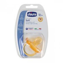 CHICCO - Cumlík  celokaučukový Physio Soft 12m+