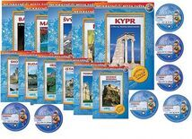 Nejkrásnější místa světa 3 - 20 DVD
