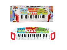 WIKY - Detské klávesy
