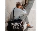 CHILDHOME - Prebaľovacia taška  Daddy Bag Big Black