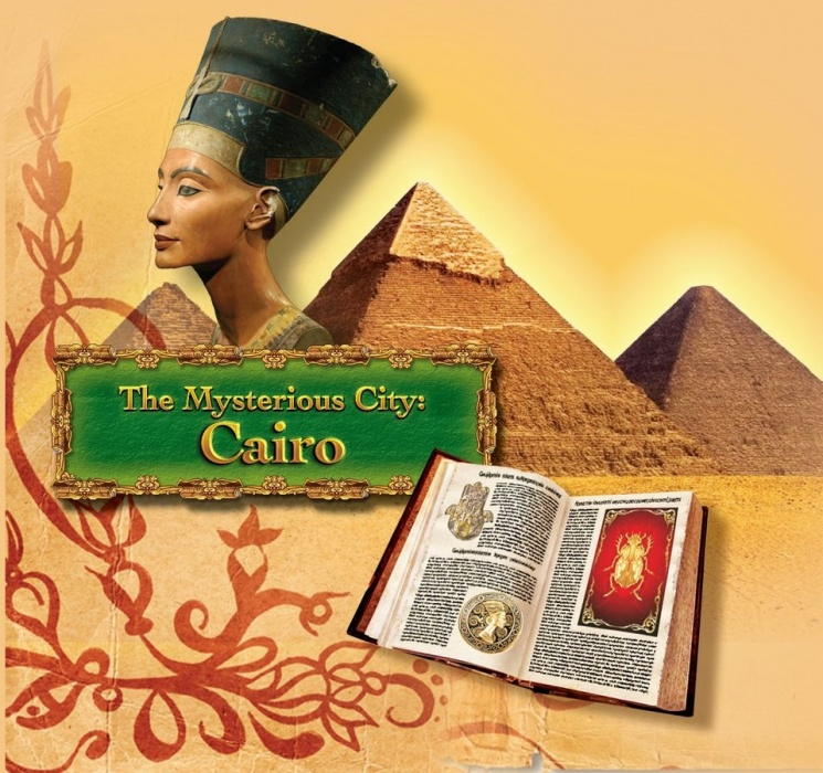 BEST ENTGAMING - PC Mysterious city Cairo