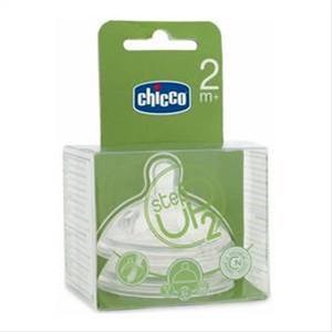 CHICCO - Cumlík Step Up 2 ks, stredný prietok, 2 m+