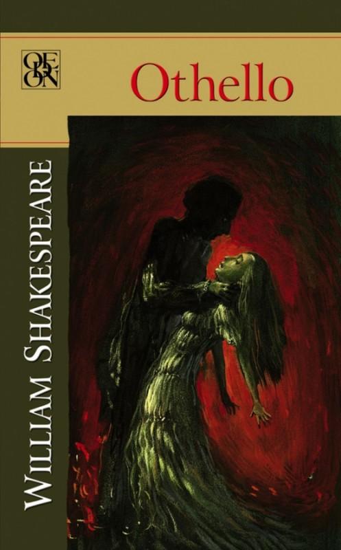 Othello - Shakespeare William