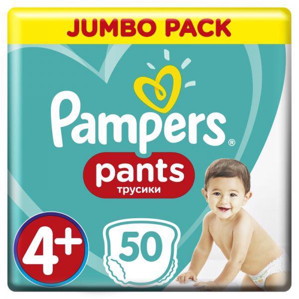 PAMPERS - Nohavičky plienkové Active Babydry 4+ MAXI+ 9-15kg 50ks Jumbo Pack