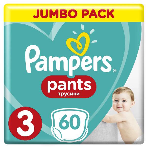 PAMPERS - Nohavičky plienkové ActivePants 3 MIDI 6-11kg 60ks