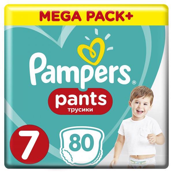 PAMPERS - Nohavičky plienkové ActivePants 6 EXTRA LARGE 16+kg 80ks