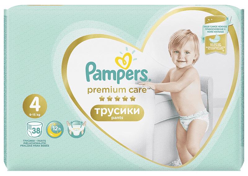 PAMPERS - Nohavičky plienkové Premium Care Pants 4 MAXI 9-14kg 38ks