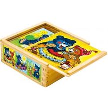 Bino - 13205 Kocky Baribal v krabičke 9 kusov