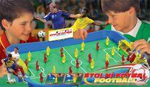 CHEMOPLAST - Fotbal štandard