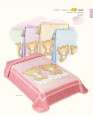 COPITO - Deka detská Gold 548 Pink 80x110 cm