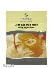 KAWAR - Pleťová maska s Aloe vera 75g vrecúško