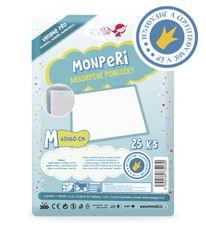 MONPERI - absorbčné podložky 60x60cm, veľkosť M