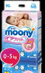 "MOONY - Detské plienky Air Fit ""NB"" (do 5kg) 90 ksl"