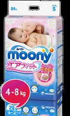 """MOONY - Detské plienky Air Fit """"S"""" (4-8kg) 81 ks ."""