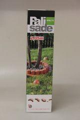 PROSPERPLAST - Záhradný  obrubníkv Terako 205 cm
